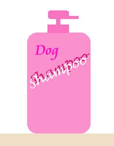 犬用シャンプー